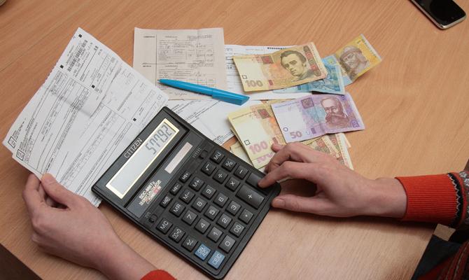 Украинцы оплачивают счета на уровне 105%, - Зубко