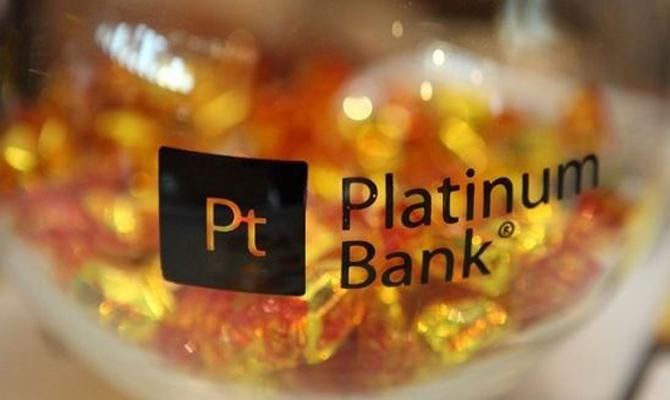 Активы Платинум Банка оценили в 2,3 млрд грн