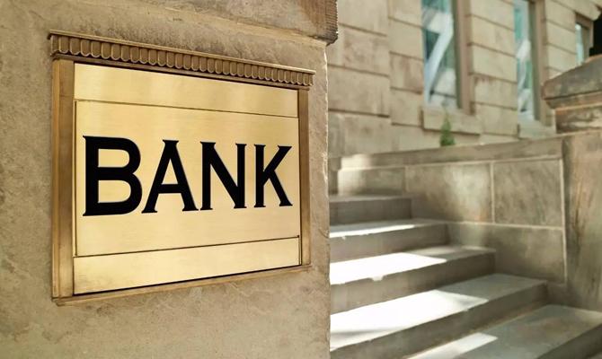 Нацбанк планирует докапитализировать «Расчетный центр»