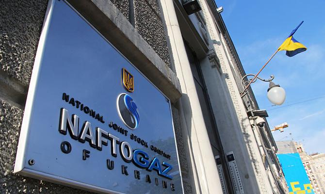 В «Нафтогазе» сделали главное объявление поспору с«Газпромом» варбитраже