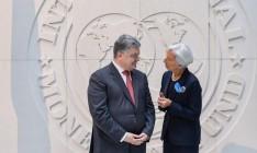 МВФ назвал требования по пенсионной реформе в Украине