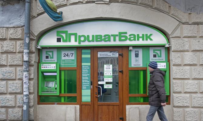 Кабмин Украины решил докапитализировать Приватбанк практически на $1,5 млрд