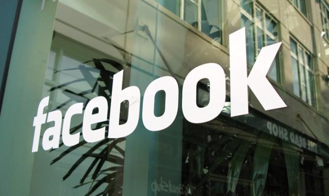 Социальная сеть Facebook займется производством собственных телесериалов ишоу