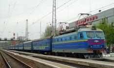 С июля из Харькова в Мариуполь пустят новый поезд