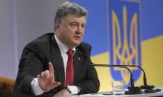 Украина готова к разведению сил на Донбассе, — Порошенко