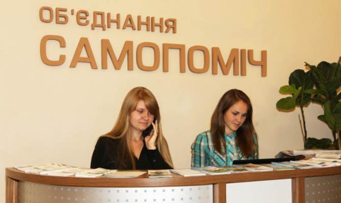 В «взаимопомощи» конфисковали 132 тыс. грн партийных взносов,— Корчак