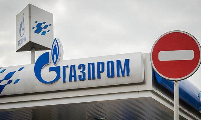 Газпромэкспорт пополнил бюджет Украины