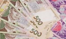 Активы 48 банков-банкротов продадут на 10,5 млрд грн