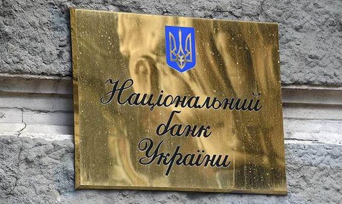 Гройсман проинформировал, насколько вукраинцев подросла заработная плата