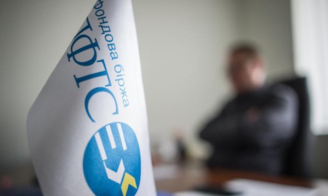 Вирус Petya парализовал работу фондового рынка вгосударстве Украина