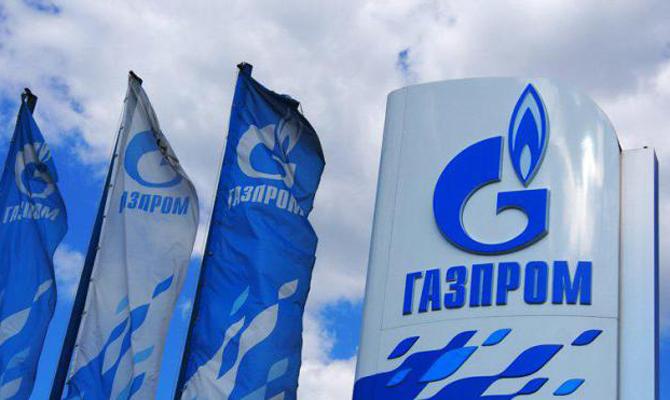 Арбитраж вСтокгольме обязал «Нафтогаз» выплатить «Газпрому» 1,7 млрд долларов