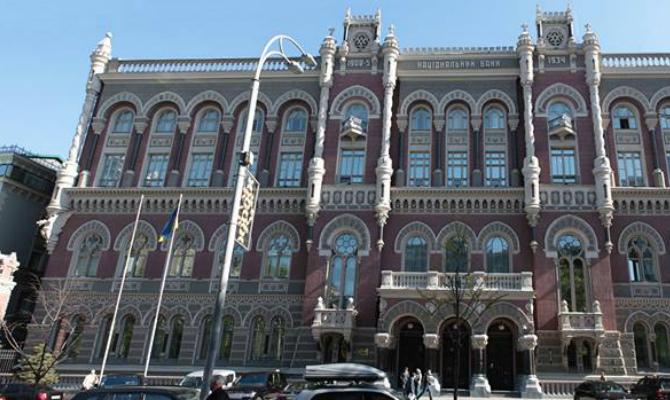 НБУ: Отхакерской атаки пострадала треть украинских банков