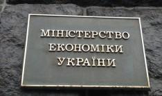 На одном из предприятий МЭРТ разоблачена деятельность конвертцентра