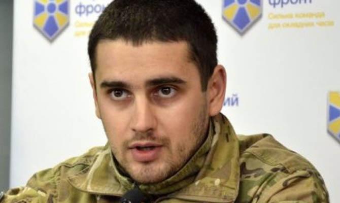 Невзирая напрогнозы профессионалов, что «Полякова несдадут», Рада лишила народного депутата иммунитета
