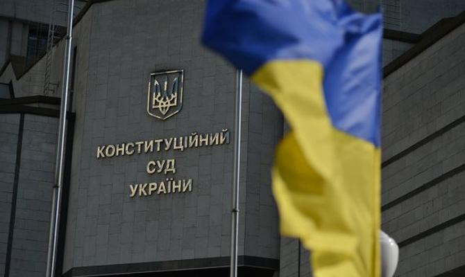 Рада приняла решения онеприкосновенности 5-ти  депутатов