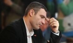 Кличко выступил за продление запрета на продажу алкоголя ночью