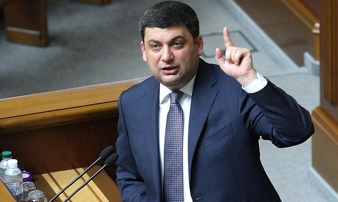 Правительство намерено реформировать 10 министерств