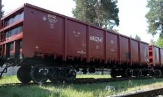 ЕБРР одолжит Укрзализныце $150 млн на покупку вагонов