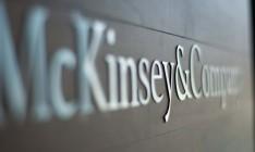 Компания McKinsey разработает стратегию для «ПриватБанка»