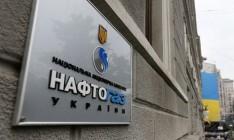 «Нафтогазу» дали месяц на пересчет финплана на 2017 год