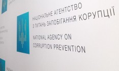 В НАПК не нашли нарушений в декларациях девяти членов Кабмина