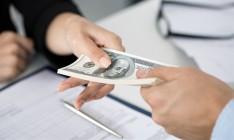 «Киевстар» направит на выплату дивидендов 1,5 млрд грн
