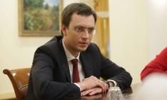 Строительство платных дорог в Украине начнется в 2019 году, — Омелян