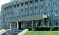 В «Укрэнерго» заявили о многомиллионном долге ОРДЛО за электроэнергию