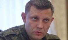 Главарь ДНР заявил, что окончательного решения о создании «Малороссии» еще нет