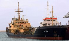 В Ливии суд продлил содержание под стражей 14 украинцев с танкера «Рута», — МИД