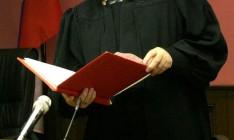 Высший совет правосудия уволил судью Высшего хозсуда Швеца