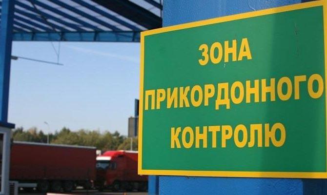 Ночью 13 украинцев пытались нелегально пересечь границу сРоссией