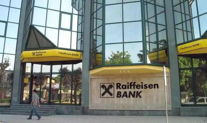 Успехи перемен: банк Порошенко в2,6 раза увеличил прибыль