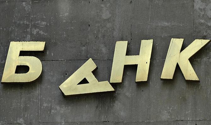 Фонд гарантирования сказал, сколько вУкраинском государстве проблемных работающих банков