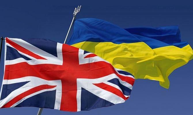 """Результат пошуку зображень за запитом """"україна-великобританія"""""""