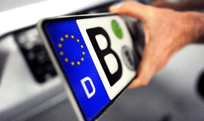 Вгосударстве Украина нелегально находятся 52 тысячи авто наиностранных номерах— ГФС