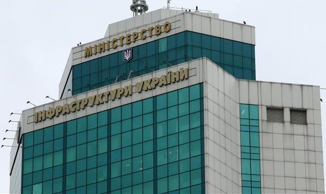 Мининфраструктуры уволило руководителя Черноморского порта