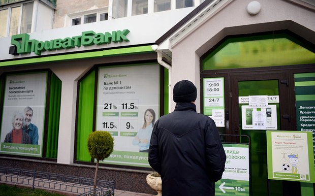 При Приватбанке до национализации была страховая компания. Что с ней сейчас?