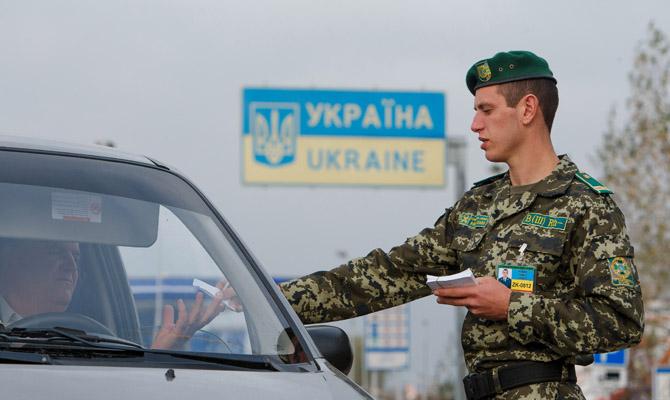 Госпогранслужба Украины жаловалась на дефект снобжения деньгами «Стены»