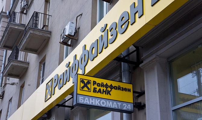 Украинский банк впервый раз предоставил кредит IFC внацвалюте