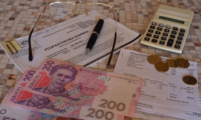 Платежки сновыми тарифами киевлянам обещают уже наследующей неделе