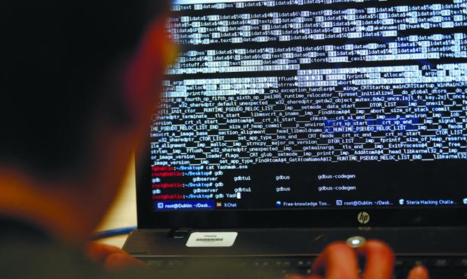 В Российской Федерации  расматривают возможность передачи ФСБ данных пользователей