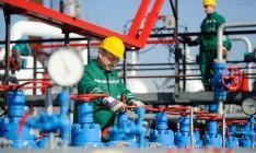 «Нафтогаз» с 1 сентября повышает цены на газ для промышленности