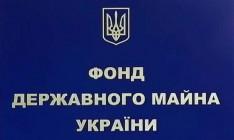 Повторный аукцион по продаже 25% акций «Одессаоблэнерго» не состоится из-за отсутствия заявок