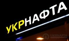 «Укрнафта» из-за непродления лицензий сократит инвестпрограмму и персонал