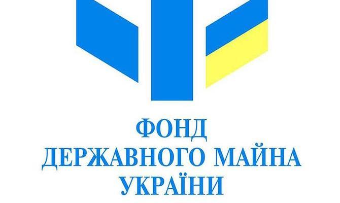 Фонд госимущества несмог реализовать государственный пакет акций «Одессаоблэнерго»