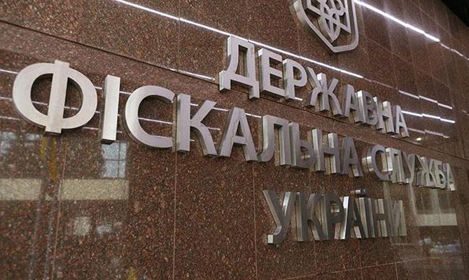 ВУкраинском государстве неменее 60% учреждений нарушают налоговое законодательство— ГФС