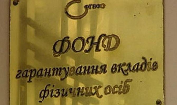 ФГИ в 3-й раз неможет реализовать «Одессаоблэнерго»