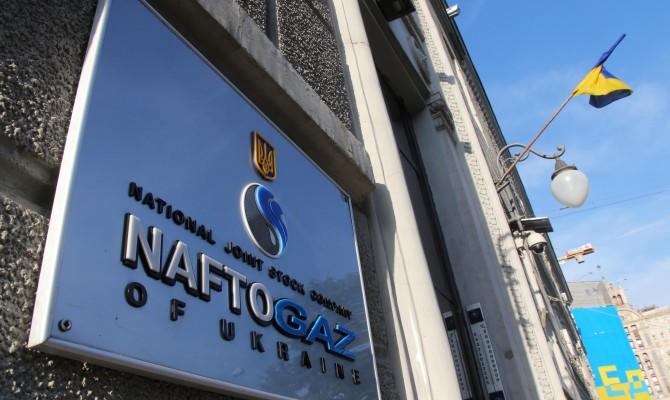 Нафтогаз заключает контракта без официально определенной цены газа