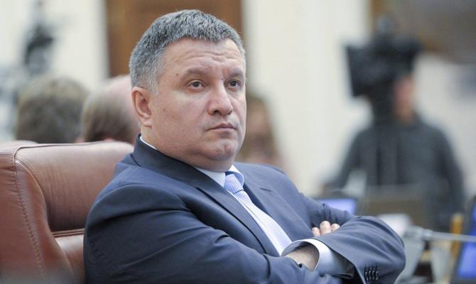 Аваков попытался утаить «Портрет девушки» вдекларации одоходах